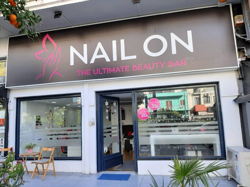 Nail On